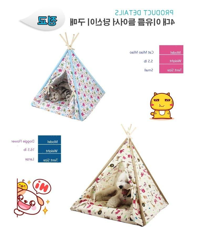 Canopy Bed Small Pet All